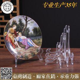 8寸亚克力 有机玻璃 塑料 透明 盘架 产品 展示架 摆件 摆台 支架 托架 相框 奖牌 展示台