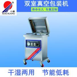 小康牌DZ-400/2L烧肉烧鸡全自动真空包装机