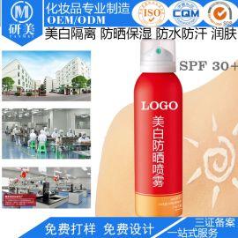 广州化妆品工厂锁水保湿控油美白防晒喷雾oem加工