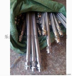 不锈钢防爆挠性连接管 BNG-G20x700不锈钢防爆挠性连接管