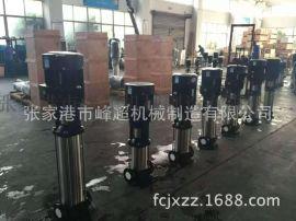 CDL(F)不锈钢立式多级离心泵、高压泵、供水泵、增压泵,给水泵