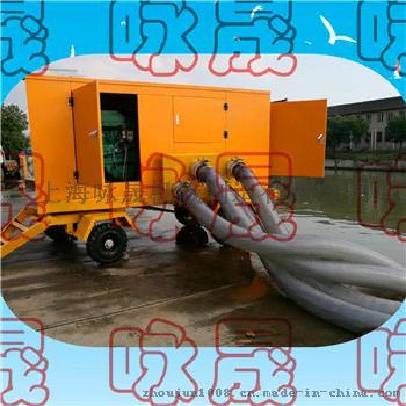 自吸式ZW型康明斯柴油机水泵 移动泵车城市排涝泵车