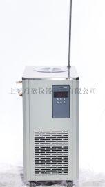 低溫泵出售實驗室水冷式低溫泵  低溫迴圈泵