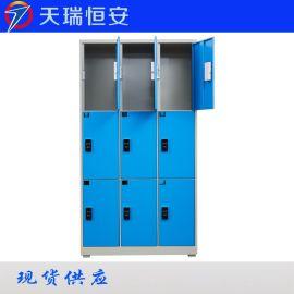 北京天瑞恒安电子智能更衣柜 智能联网更衣柜厂家