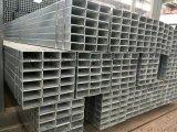 日照厂房建设用镀锌100*50方管