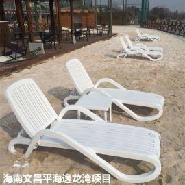 LY01泳池边休闲躺椅 白色塑料沙滩躺椅