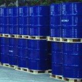 氢溴酸 工业48%氢溴酸厂家直销