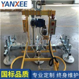 杭州定制翻转吸吊机玻璃吸盘板材吸附器