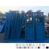 定製機閘一體鋼閘門安裝