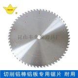 丰金锐供应铝板铝棒切割锯片350/400mm可定制