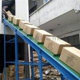 厂家定制货物入库传送带 上楼式传送带