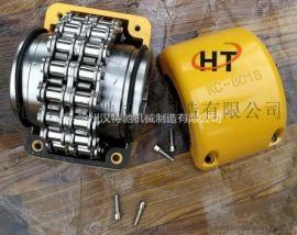 链轮联轴器 联轴器罩壳 KC型联轴器