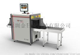 深圳金日安 DPX-5030C 行李X光安检机