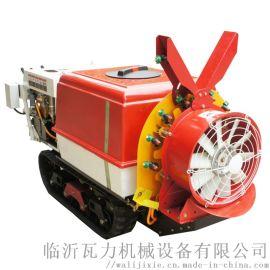 履带式遥控苹果园风送喷雾机 便携式风送弥雾机