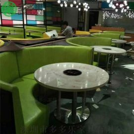 深圳火锅店餐桌椅家具厂 圆形电磁炉火锅桌椅