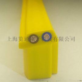 AS-I柔性电缆_as-i异形电缆_AS-i通讯线