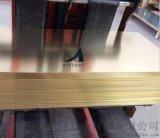 金田H62高精密分条黄铜带 H65器变压专用黄铜卷 0.01-0.1mm黄铜箔