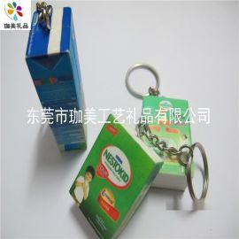 滴胶卡通钥匙扣 立体钥匙扣 广告钥匙扣 品质保证