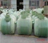 化粪池 环保化粪池玻璃钢化粪池耐用