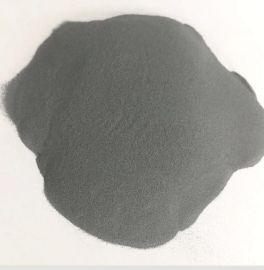 提供合金粉末 高纯度粉末 球形金属粉末