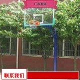 室外籃球架價格公道 地埋圓管籃球架廠家直銷