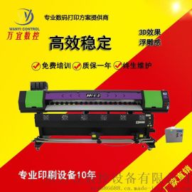 1.8m墙纸壁画UV打印机 家庭装饰画喷绘机