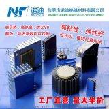 導熱矽膠片200*400可分切模切0.3-13毫米