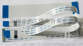 FPC/FFC柔性扁平软排线打印机连接线0