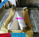 供应白铜板 C7701白铜板 C7521高镍白铜带镀镍 厂家