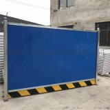 工地施工围栏 彩钢围挡 临边防护网