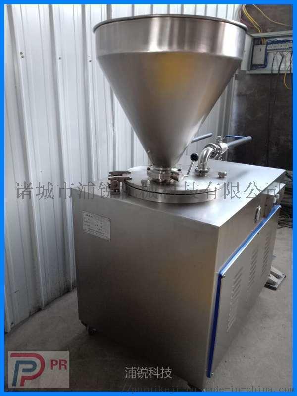 浦锐供应30液压灌肠机  不锈钢大型灌肠机