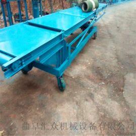 玉米颗粒装卸用皮带传送机 12米圆管护栏型传送机