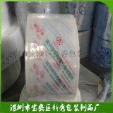 石膏线条包装膜PVC热收缩膜可印刷宽6-120CM