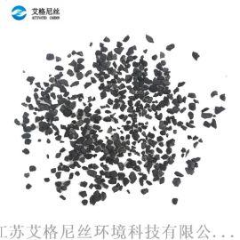 艾格尼丝活性炭 高碘值椰壳活性炭