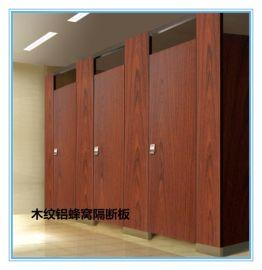 6mm铝蜂窝板 高科技 高质量  广东铝蜂窝板