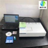 HJ637-2018红外分光光度法测油仪油烟检测仪