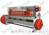 快调刀口间隙机械剪板机  Q11D-4×2000