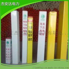 不锈钢玻璃钢电力警示标志桩电网电缆标志桩生产厂家