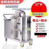 工廠車間用220V大功率吸塵器,吸塵除塵專用吸塵器