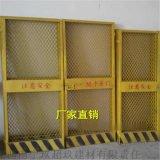 廣西加工物料提升機安全防護門丨施工安全防護門