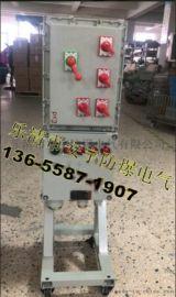 防爆动力配电箱25A-BXM(D)