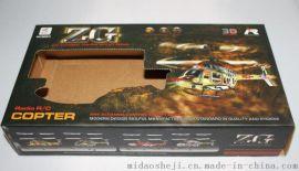 郑州订做高档包装盒 玩具包装盒印刷