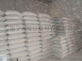 南宁皖江陶瓷砖粘合剂厂家直销