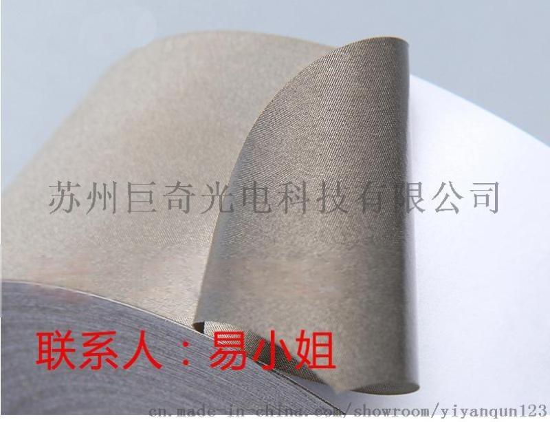 苏州巨奇导电布胶带0.12T屏蔽材料