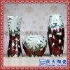 陶瓷禮品三件套 陶瓷花瓶三件套擺件 花瓶擺件3件套