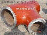 A234 WP5合金對焊管件、1Cr5Mo合金管件