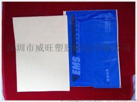 PE背胶袋,LDPE背胶袋
