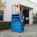 曲阜废纸塑料瓶废品站立式液压打包机参数