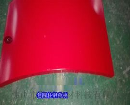 波浪形鋁單板吊頂 1.5厚木紋鋁單板優質服務生產商