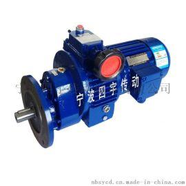立式螺杆泵变速齿轮箱UDY2.2-C1/1.4